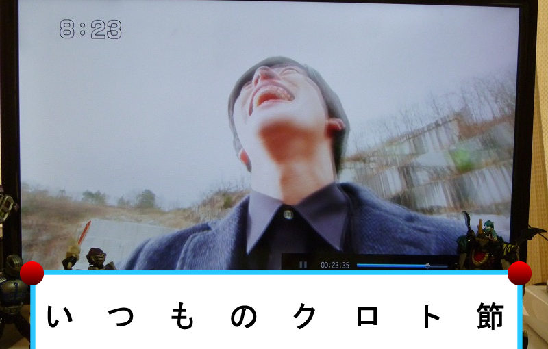 【レベルX】エグゼイド 21話 アンケート【ネタバレ注意】