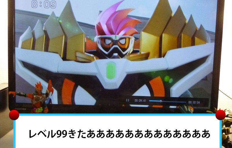 【コメント返信】エグゼイド 23話 アンケート