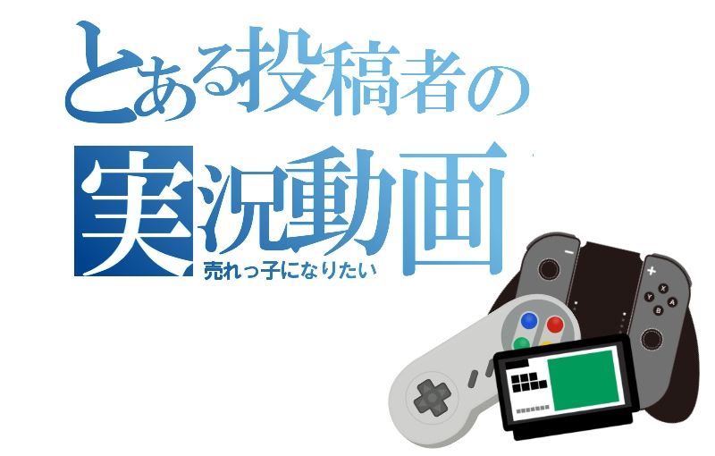 モンハンXX体験版 実況プレイ【初級:エリマキトカゲ】