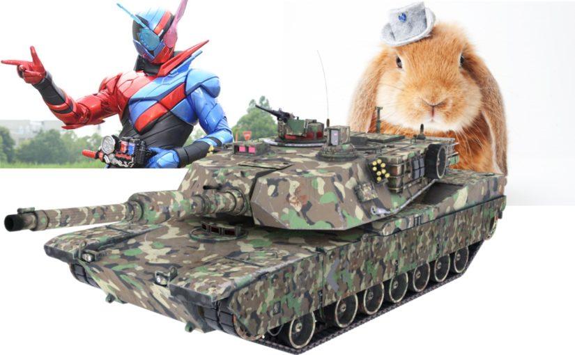 桐生戦兎と戦争について