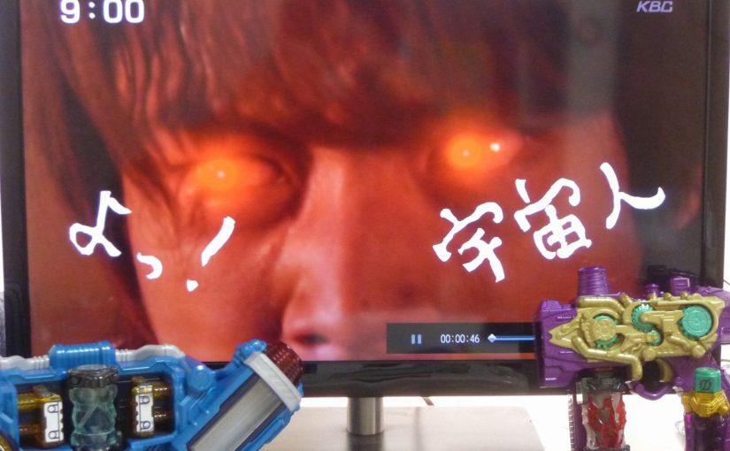 仮面ライダービルド 32話 アンケート