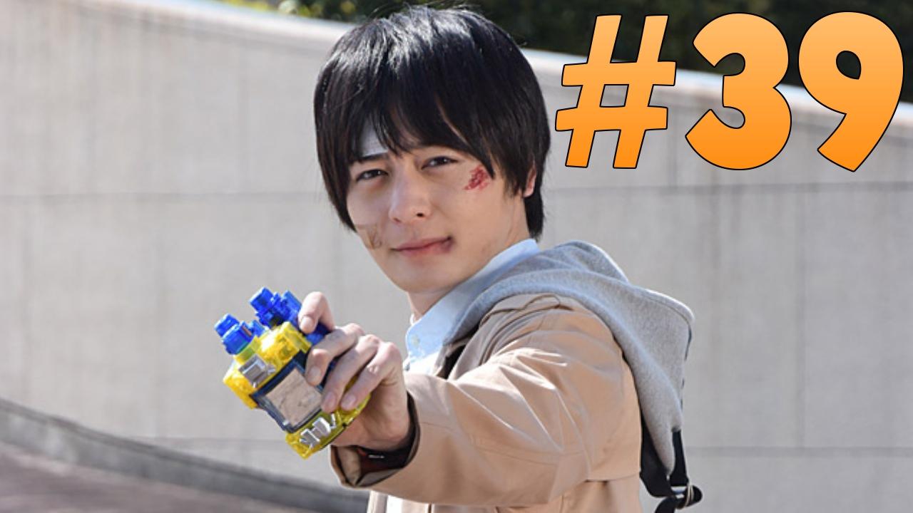 仮面ライダービルド 39話 アンケート